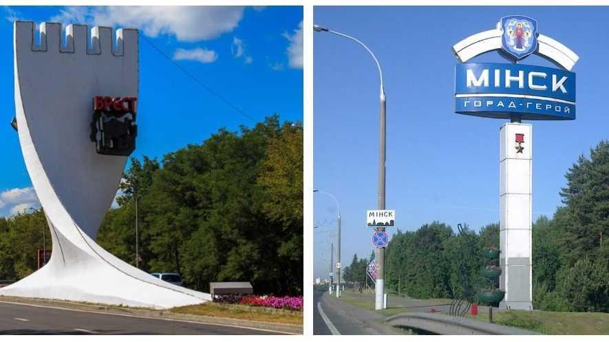Делегация Брянской области начала 26 апреля рабочую поездку в Белоруссии