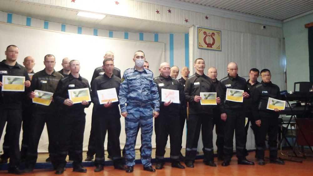 В ИК-4 подвели итоги соревнований между отрядами осужденных