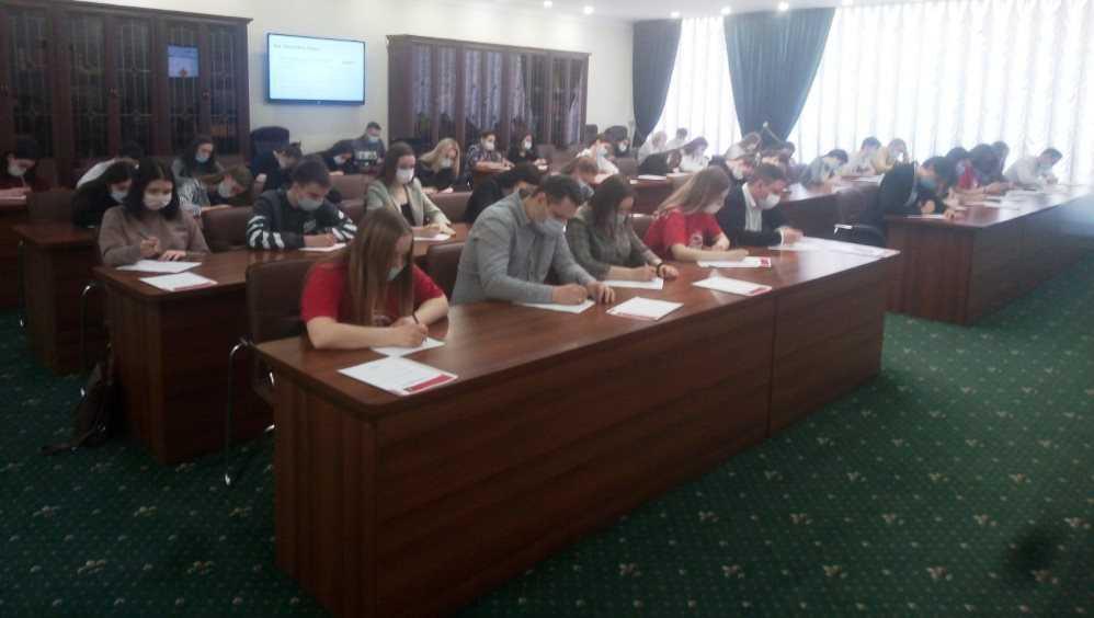 Жители Брянской области 10 апреля написали «Тотальный диктант»