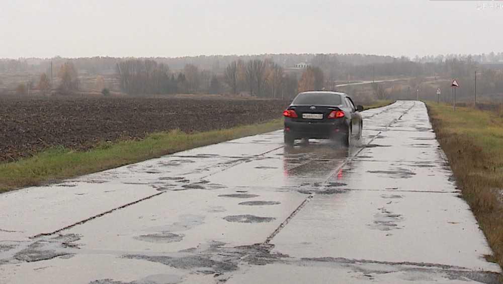 В Брянской области впервые разберут старую дорогу-бетонку