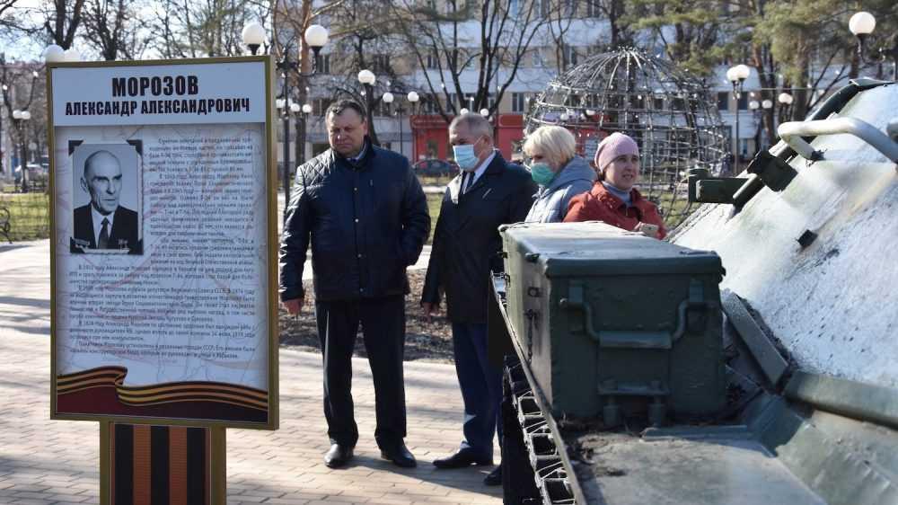Активисты «Городской среды» осмотрели благоустроенные объекты Бежицкого района