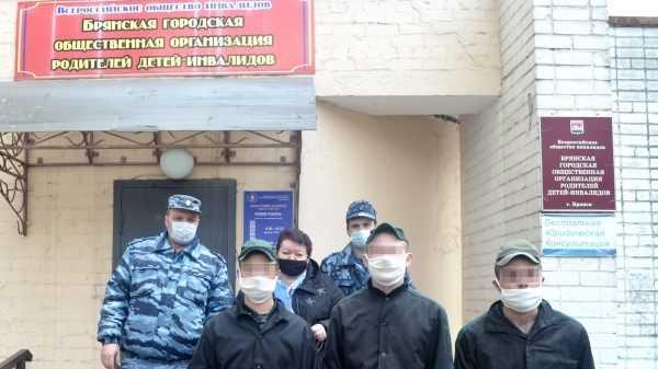 Воспитанники Брянской ВК провели уборку территории социального центра «Наши дети»