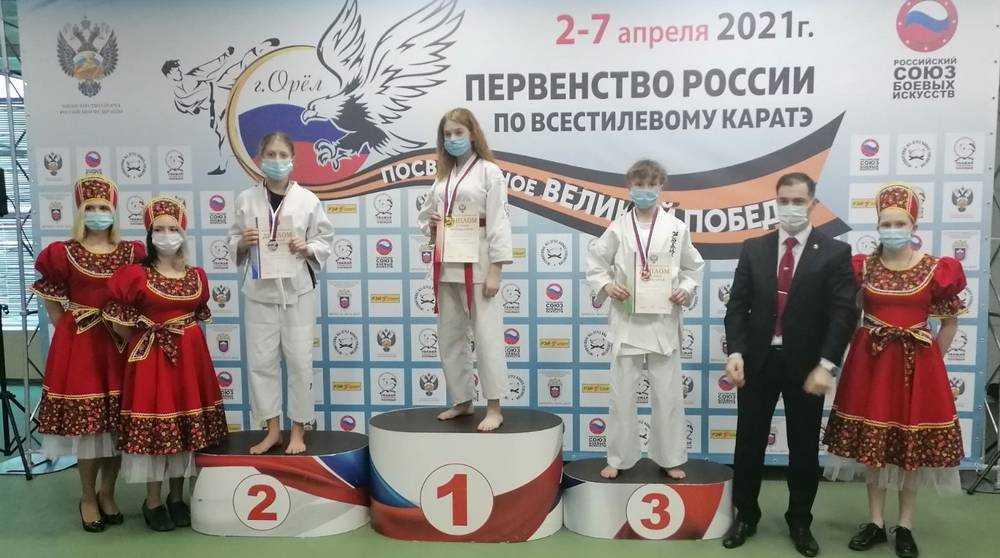 Брянские спортсмены стали победителями первенства России по всестилевому каратэ