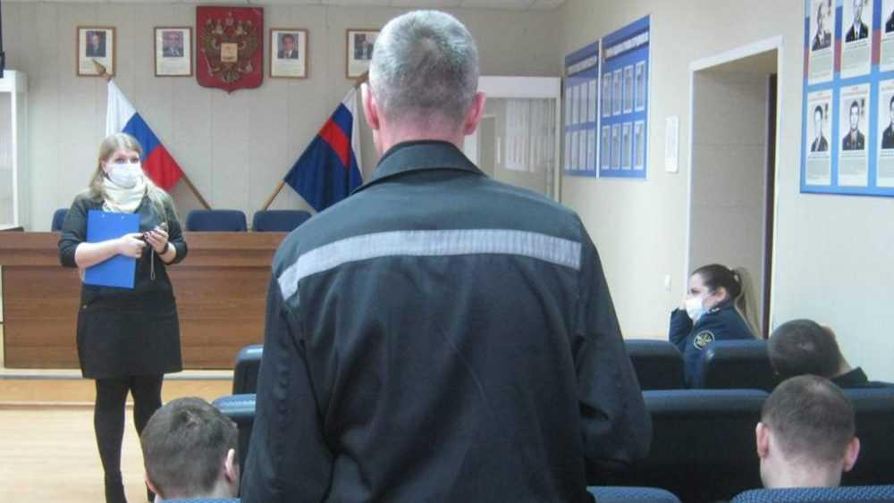 В СИЗО-2 организована встреча осужденных с представителем центра занятости населения