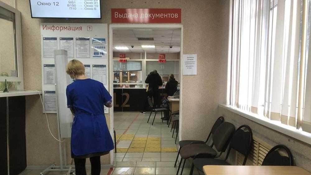 МФЦ стали радовать жителей Брянской области четким порядком работы
