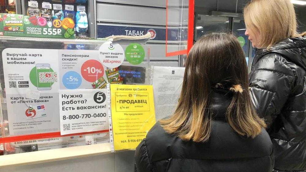Половина брянских покупателей перестала использовать маски