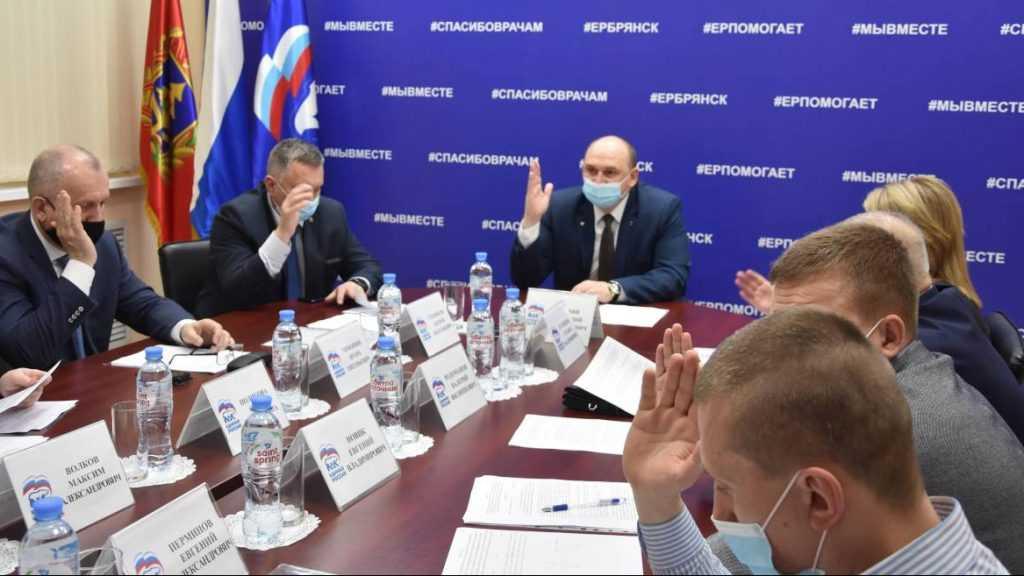 На Брянщине зарегистрировано 47 заявлений участников предварительного голосования «Единой России»