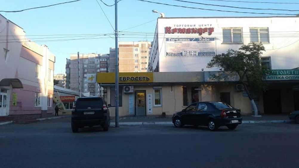 В Брянске ТЦ «Командор» наказали за нарушение пожарной безопасности