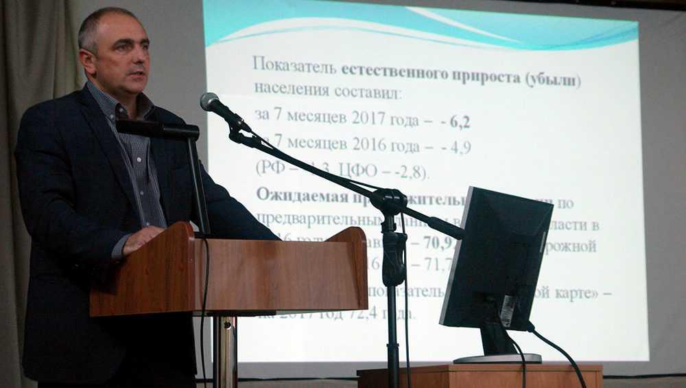Виталий Мосин возглавил в Брянской области департамент здравоохранения