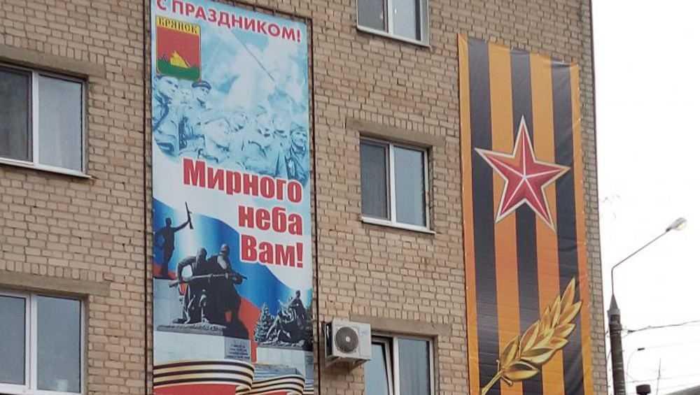 Володарский район Брянск начали украшать к Дню Победы