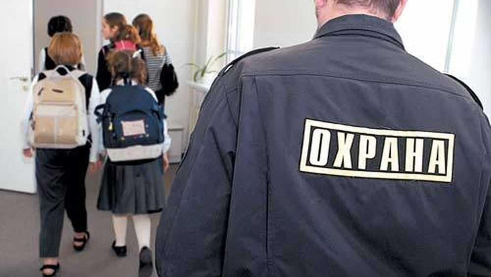 В Брянске на посты охраны школ в 2021 году выделят 41,5 миллиона рублей