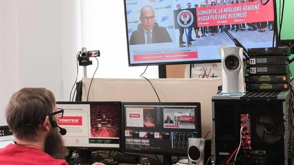 Бизнес Брянщины и Удмуртии встретились онлайн, чтобы начать сотрудничество