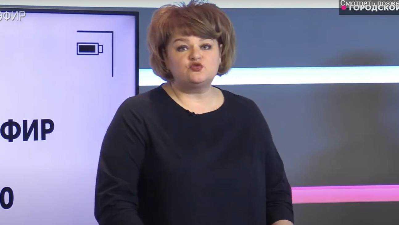 В Брянске телеканал «Городской» объявил сегодня о закрытии эфиров