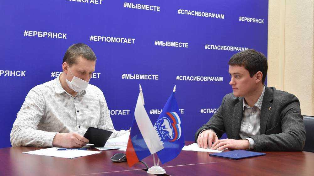 Сергей Перепелов подал документы на участие в предварительном голосовании «Единой России»