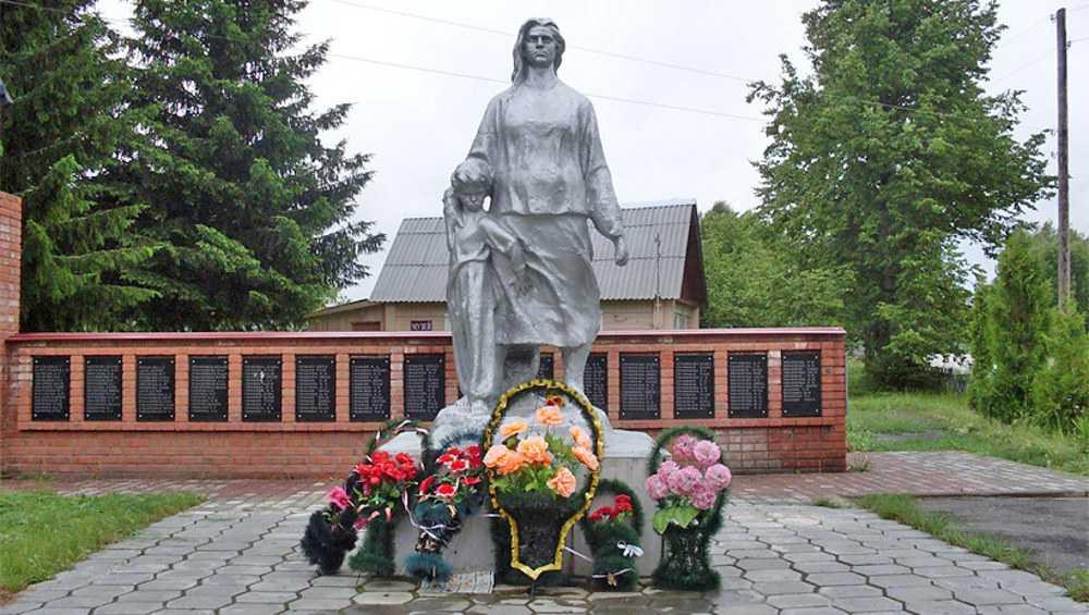 В Брянской области 4 населённых пункта получили почетные звания