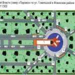 В Брянске сквер «Паровоз» внесли в список голосования по благоустройству