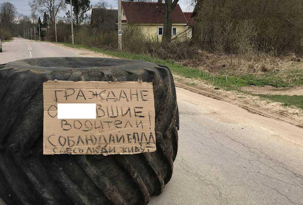Спаси бобра: жителей Брянской области призвали сдавать старые шины
