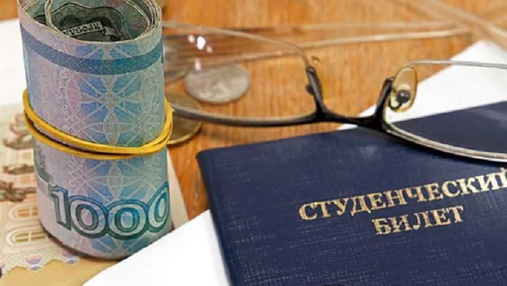 Брянского студента осудят за незаконное получение социальной пенсии