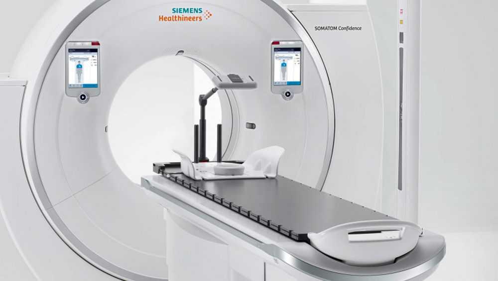 В Брянске для областной больницы №1 купили томограф за 57 млн рублей
