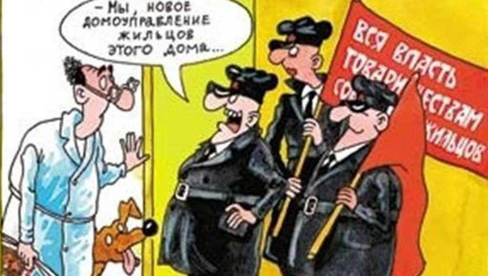 В Брянске председатель ТСЖ самовольно установил жильцам тариф