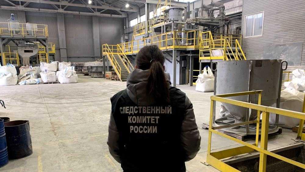 В Унече осудят виновника взрыва и пожара в цехе завода «Вольфрам»
