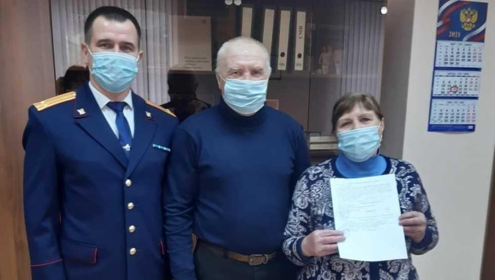 Брянскому чернобыльцу следователи помогли выиграть 7-летнюю битву за жильё