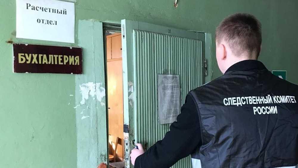 В Брянске директора ООО «Гурман» осудят за невыплату зарплаты работнице