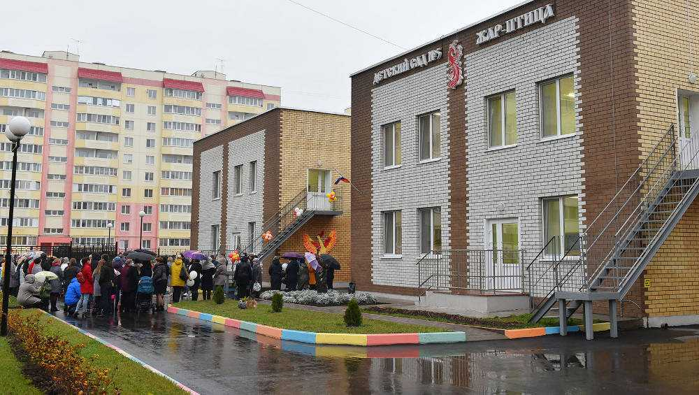 Брянская область стала лидером по количеству новых мест в детсадах