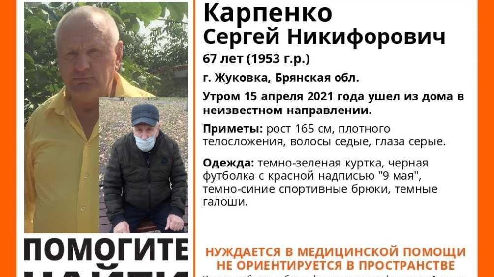 В Жуковке пропал нуждающийся в помощи 67-летний мужчина