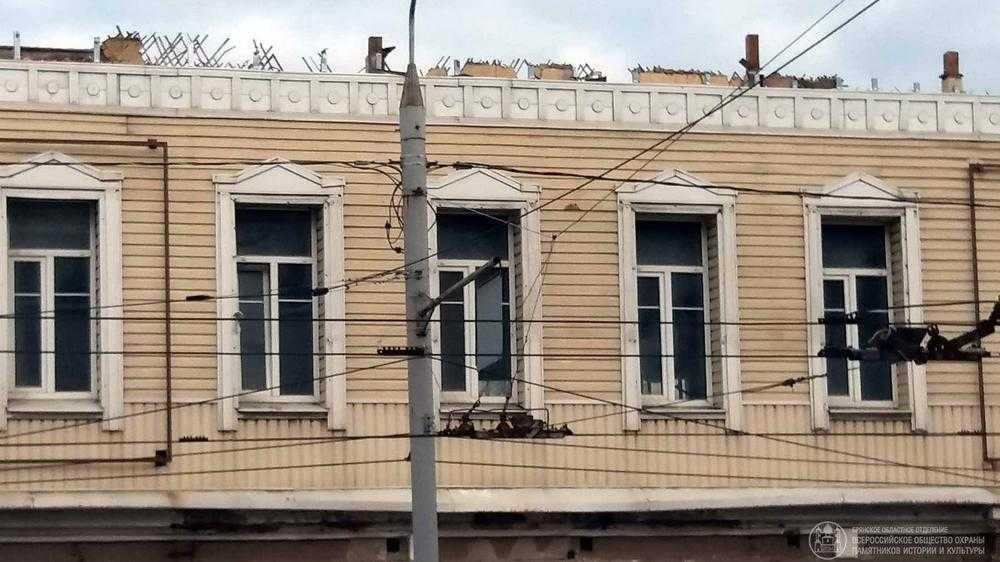 В центре Брянска возникла угроза уничтожения исторического здания