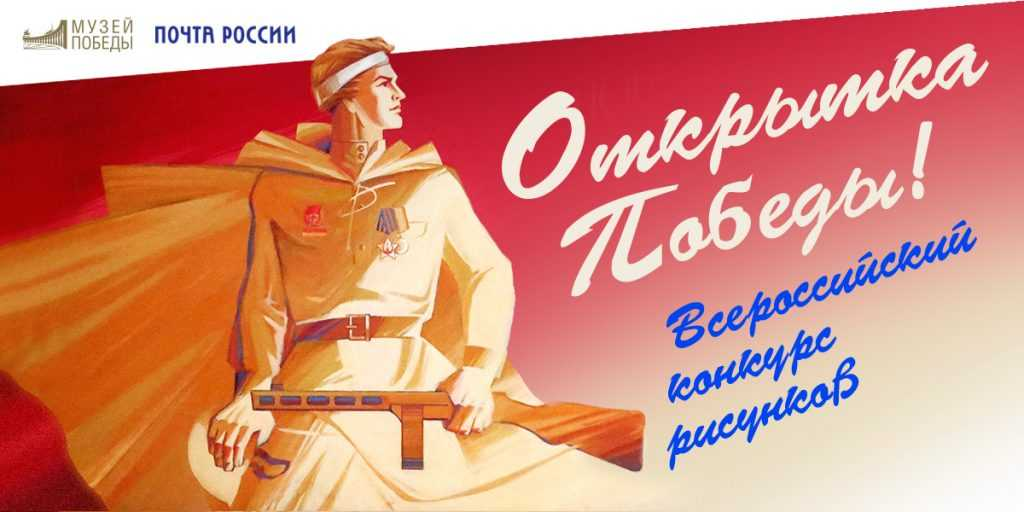 Жителям Брянской области предложили поздравить друг друга с Днем Победы необычными онлайн-открытками