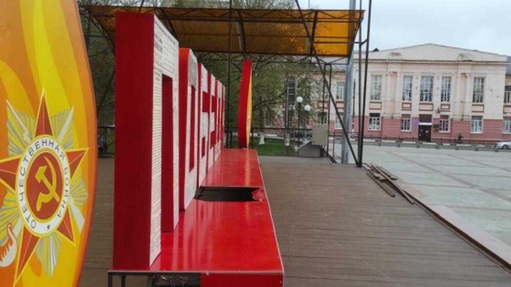 В Клинцах вандалы разломали установленную 4 мая инсталляцию «Победа»