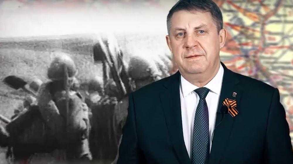 Губернатор Богомаз записал видеообращение к жителям Брянской области