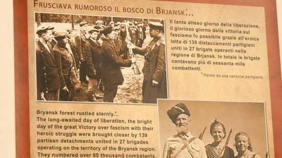 Выставка о брянских партизанах открылась в американском Сиэтле
