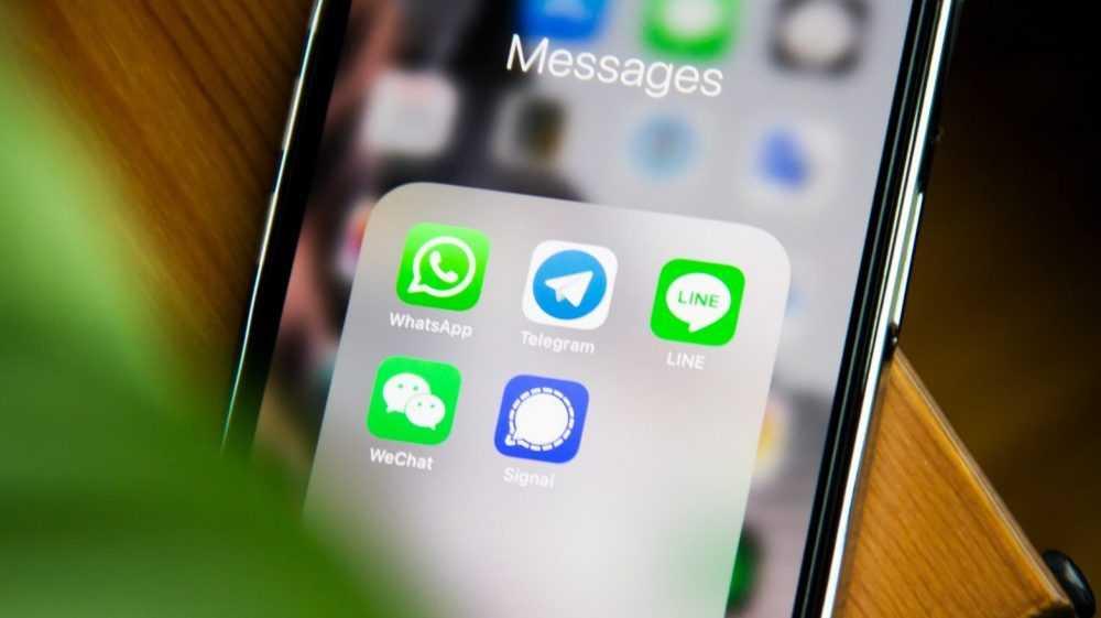 В России могут заблокировать WhatsApp