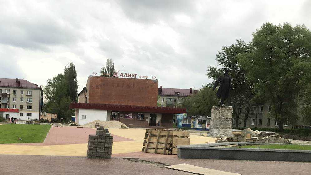 В Брянске провели благоустройство сквера с памятником террористу без имени