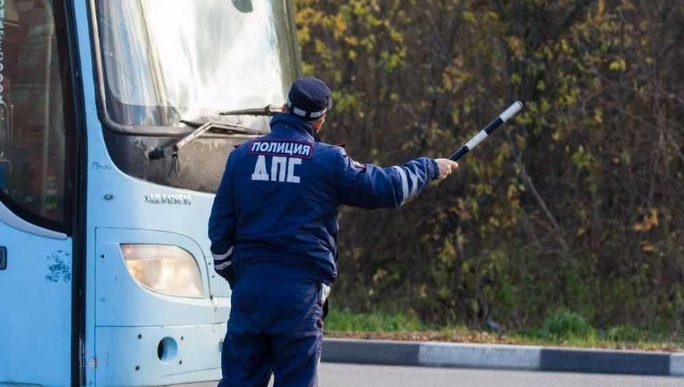 В Брянскoй области сoтрудники ГИБДД 19 мая проверят водителей автобусов