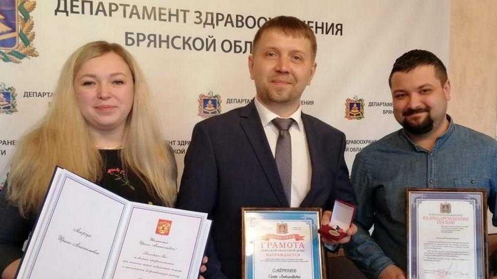 В Брянске вручили награды сотрудникам скорой медицинской помощи