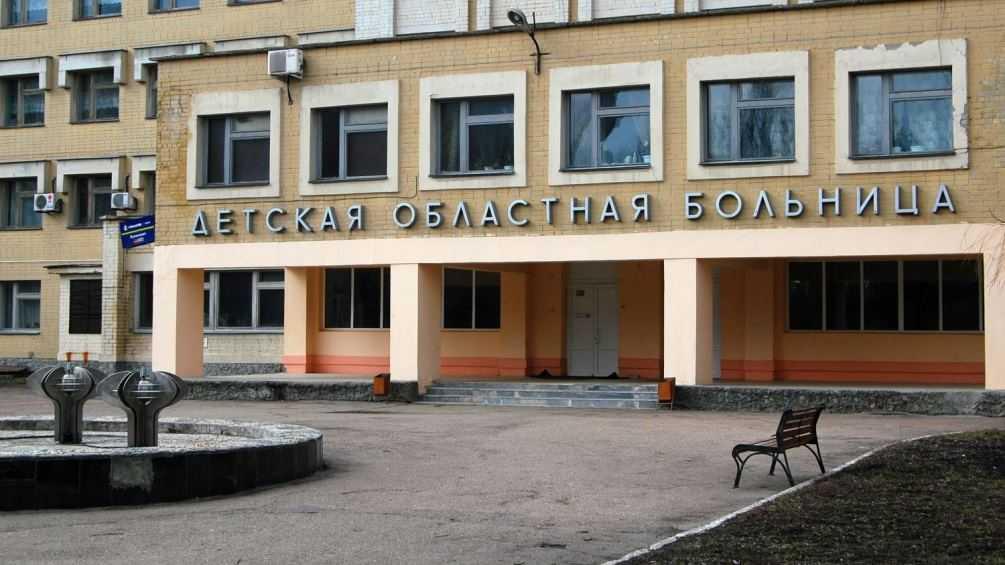 В Брянске в областной детской больнице построят хирургический корпус