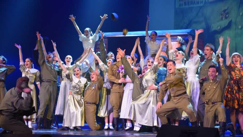 В Брянске балет «Кострома» представит спектакль «Домой с Победой!»
