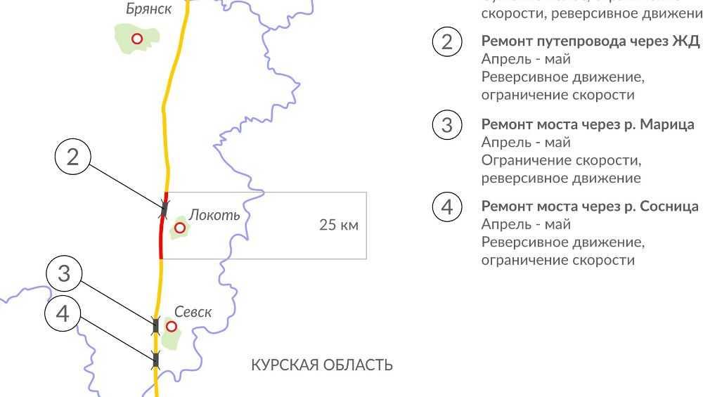 В Брянской области отремонтируют 25 километров дороги «Украина» и 3 моста