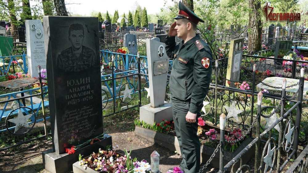 Брянские росгвардейцы почтили память погибшего товарища
