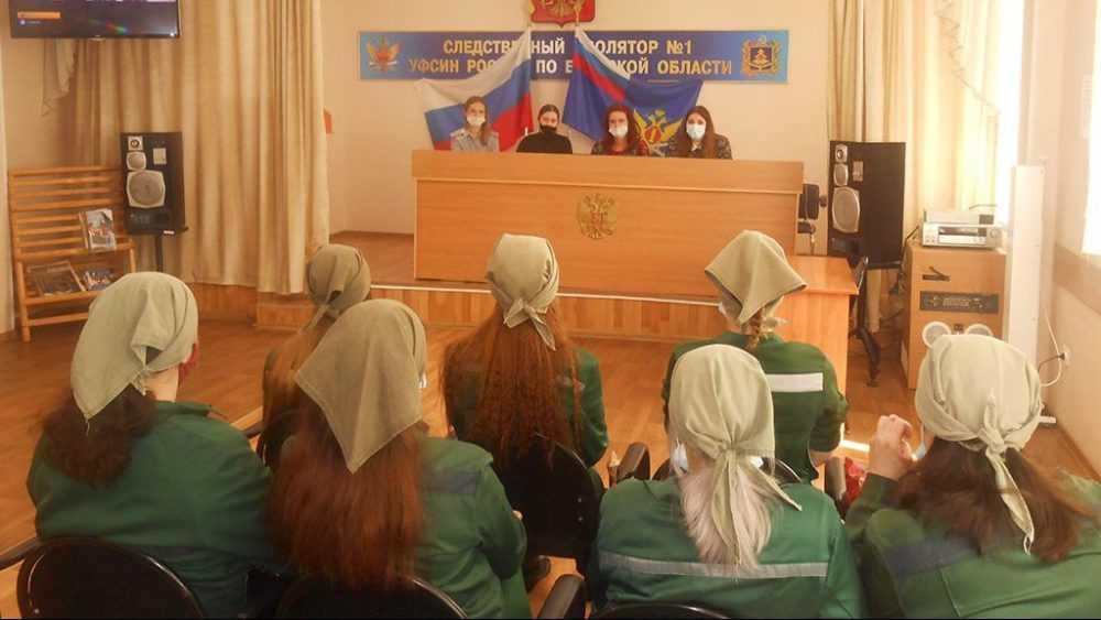 Брянское СИЗО № 1 посетили представители группы опеки и попечительства