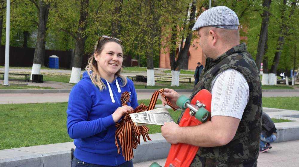 В городе Брянске отметили День Весны и Труда