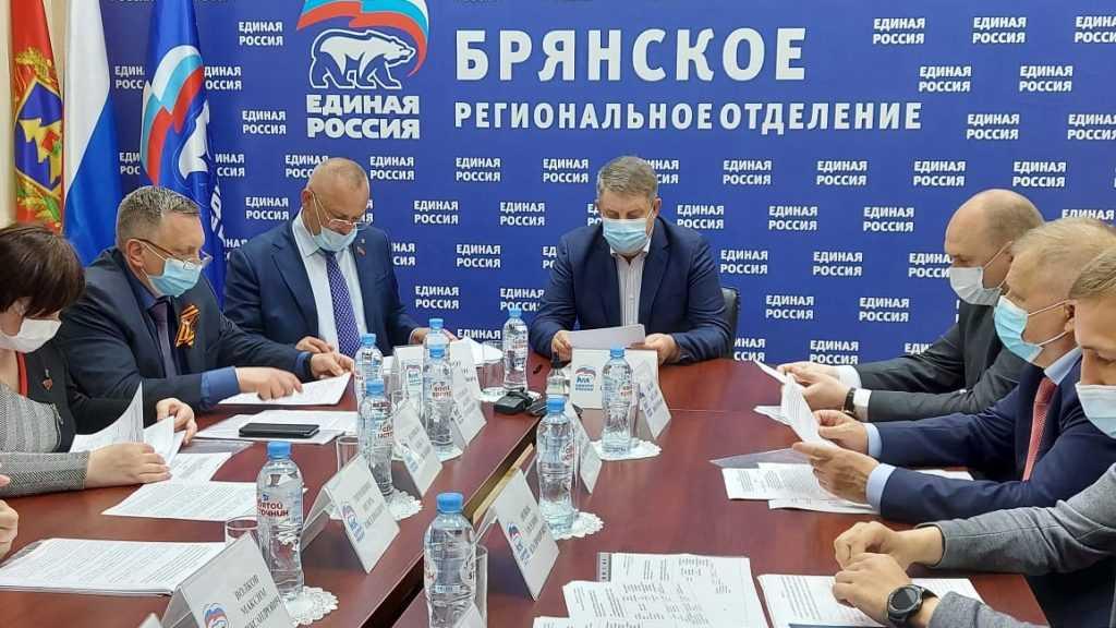 В Брянской области «Единая Россия» начала подготовку народной программы