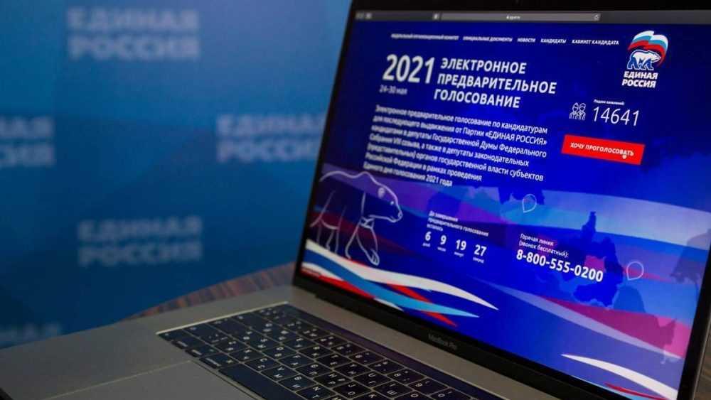 В брянском правительстве опровергли слухи об отставках из-за голосования «Единой России»