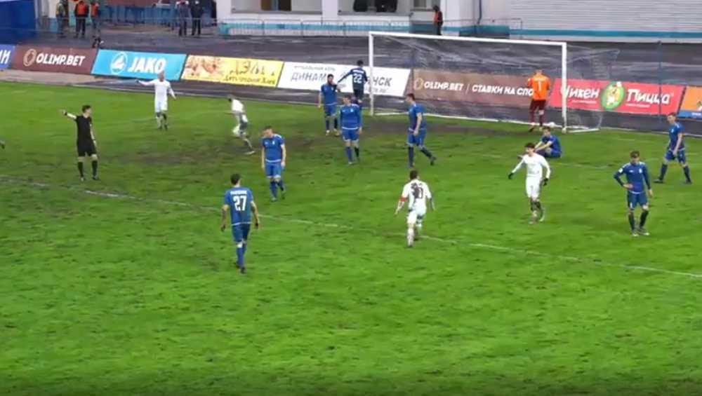 Брянское «Динамо» проиграло последний домашний матч сезона