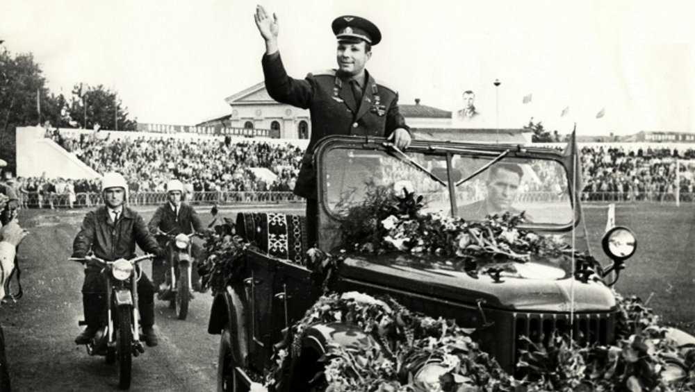 В Брянске 55 лет назад побывал Юрий Гагарин