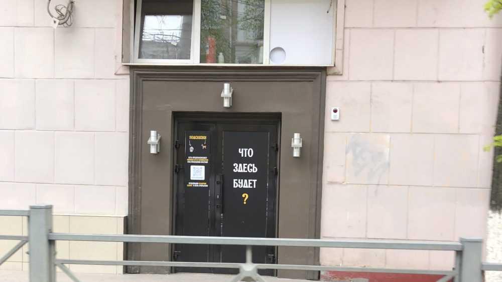 В центре Брянска на двери здания появилась загадочная надпись