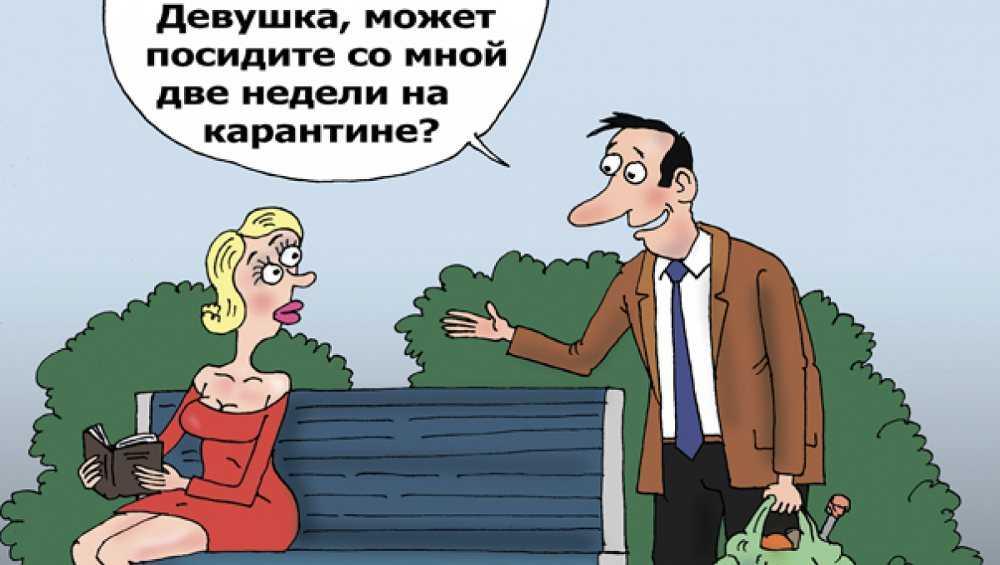 В Брянске объявился бездомный дамский угодник
